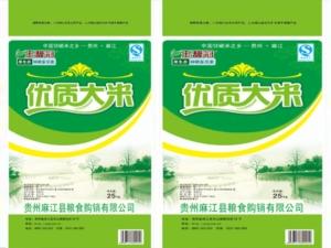 25公斤玉馥冠优质大米