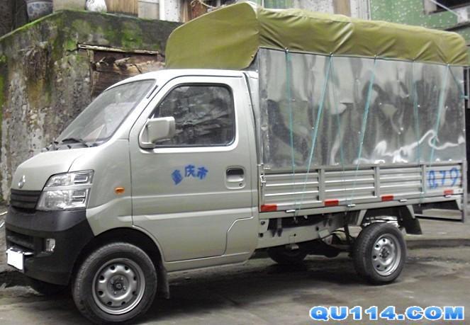 重庆长安货车出租重庆小货车出租重庆江北搬家拉货