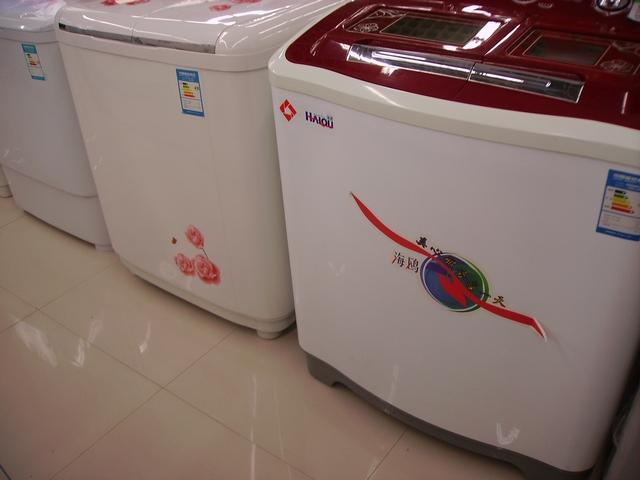 海鸥洗衣机-桦南宏升电器·家电家具商场