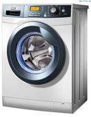 电脑下注网站海尔洗衣机金牌售后维修站