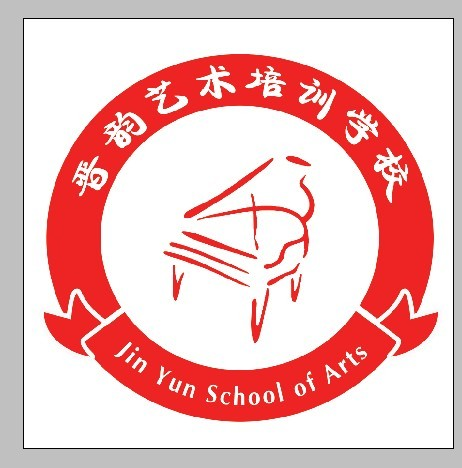 晋韵艺校招聘各科优秀教师