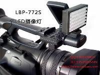 专利LED摄影摄像补光灯