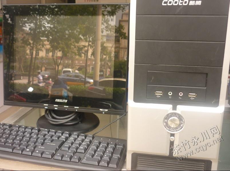 《液晶台式电脑整套》甩卖!
