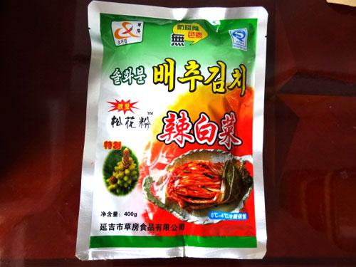 草房食品诚招方正县区域分销商(批发商)