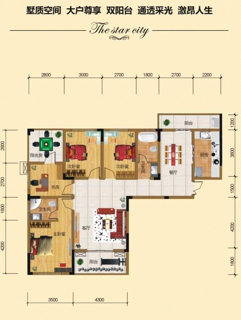 b1户型 4室2厅2卫3阳台
