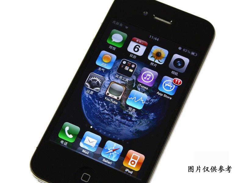 全新IPHONE4完美越狱