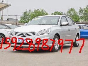 二手车低售北京现代伊兰特-悦动1.6自动豪华型
