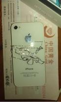 iphone4白色16G95新 - 2000元