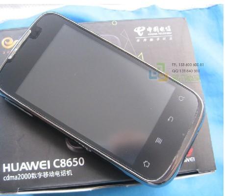 出售9成新華為C8650智能手機一臺