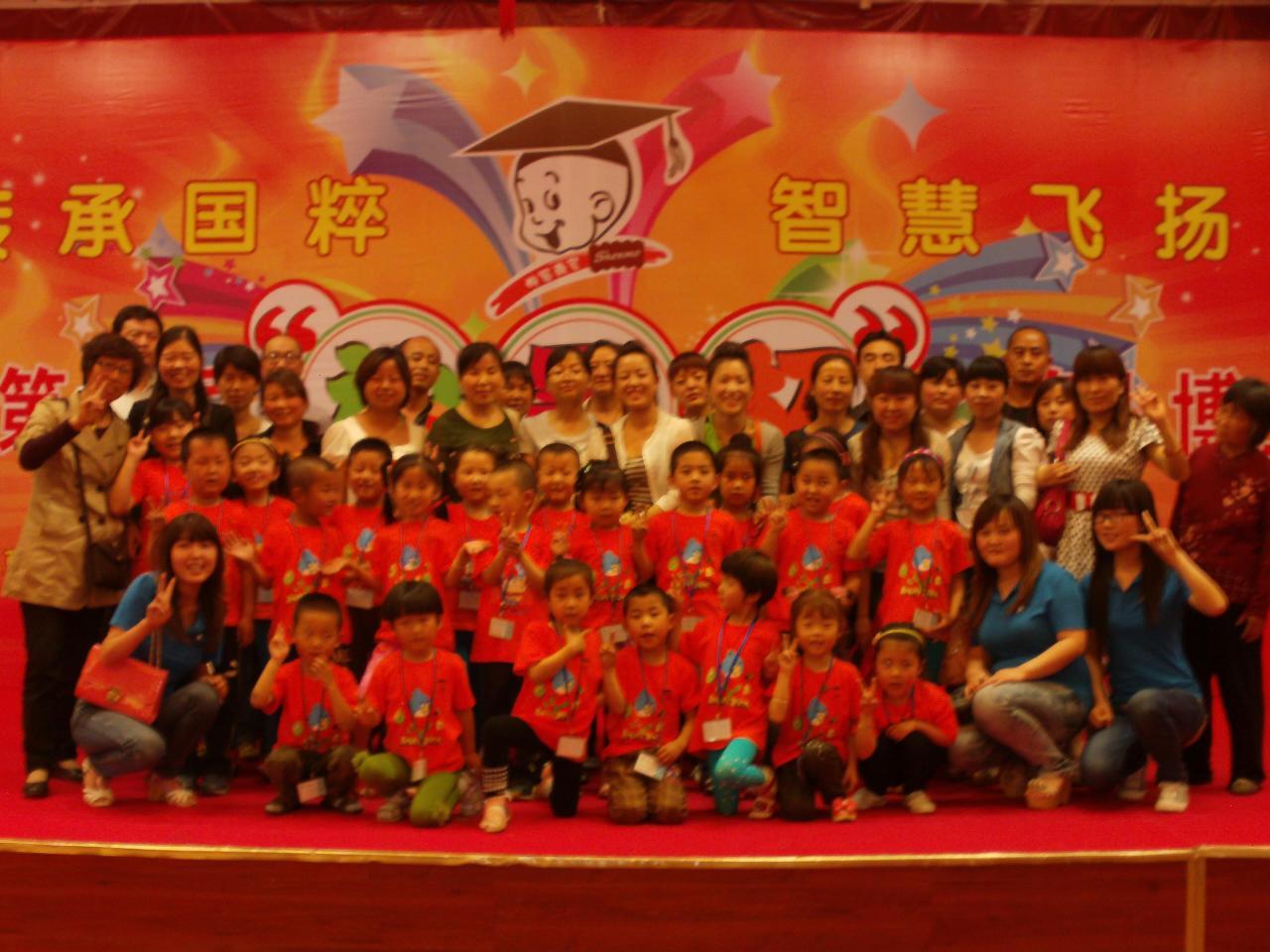 北京神墨教育澄城培訓中心招聘教師