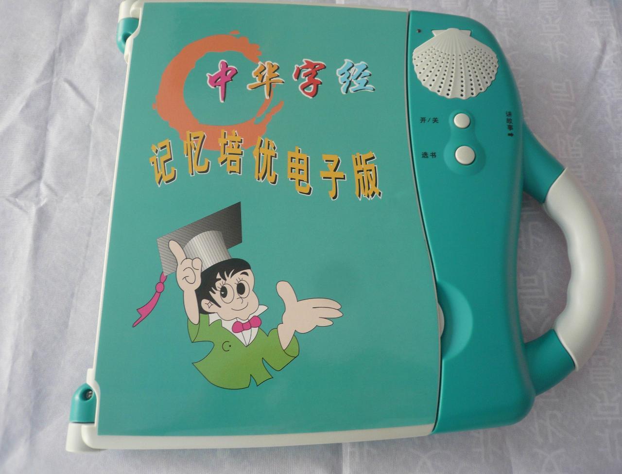 我四歲的女兒幾個月就認識了四千漢字,驚喜!