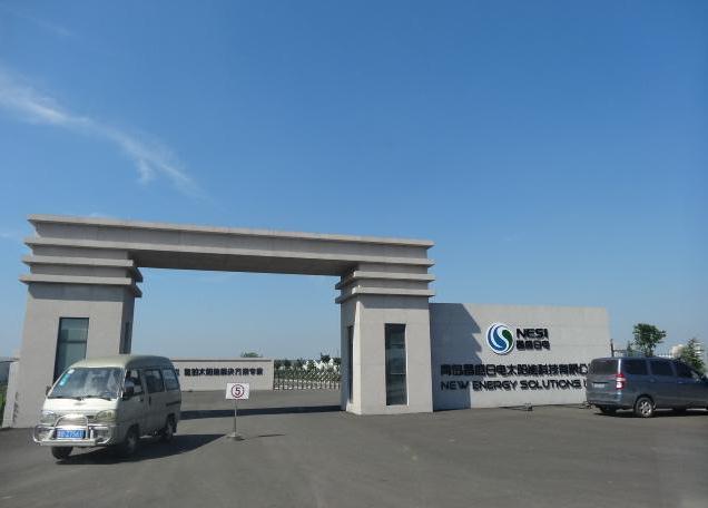 公司名称:欧特电子有限公司  公司地址:即墨普东镇昌盛日电工业园