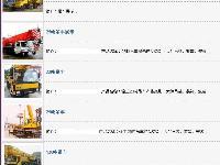 仁寿县吊车电话15282319982