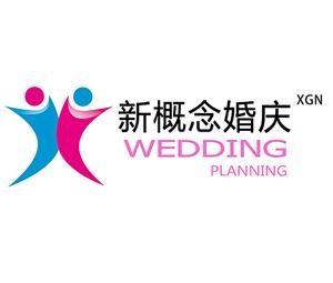 铜仁新概念婚庆公司