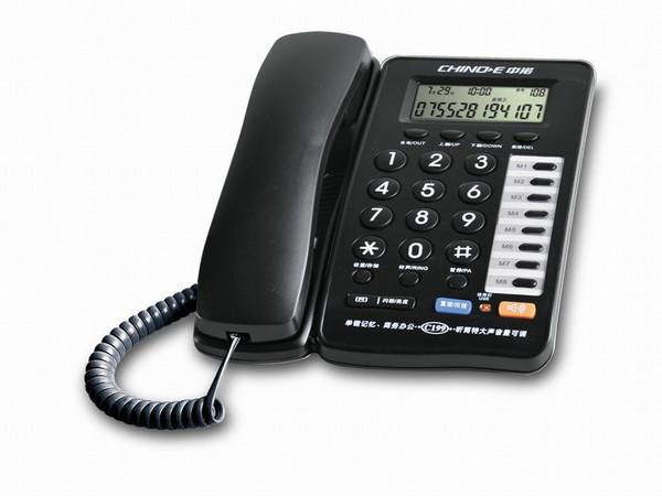 白城中诺c199商务办公免电池电话机