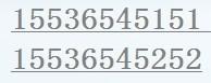 情侣号一对ABAB15536545151 5252