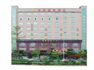 龙岗泰林酒店商务宾馆