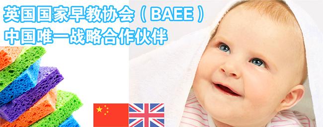 遂宁亲子早教培训&#8722&#8722遂宁艾迪儿国际亲子早教中心!