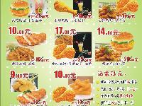 [吧嗒嘴金堂餐�d]折扣8折��惠券