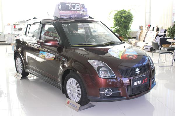 白城长安铃木汽车品牌4S店-雨燕 汽车街高清图片