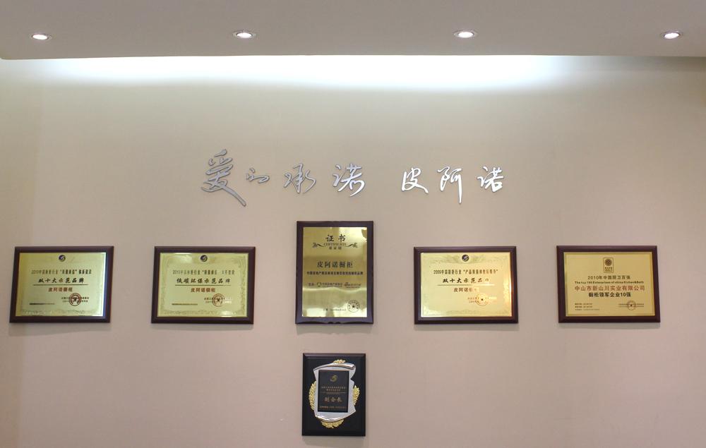 高端室内设计师证书