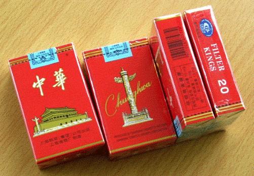 中华香烟1951 软中华香烟真假鉴别 中华香烟真假鉴别高清图片