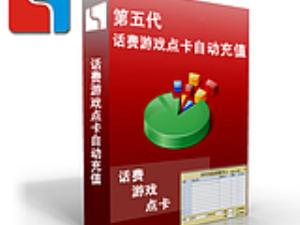 吴起县虚拟购物商城