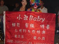 [�P�\小丑Baby家族]�M100�p20元��惠券