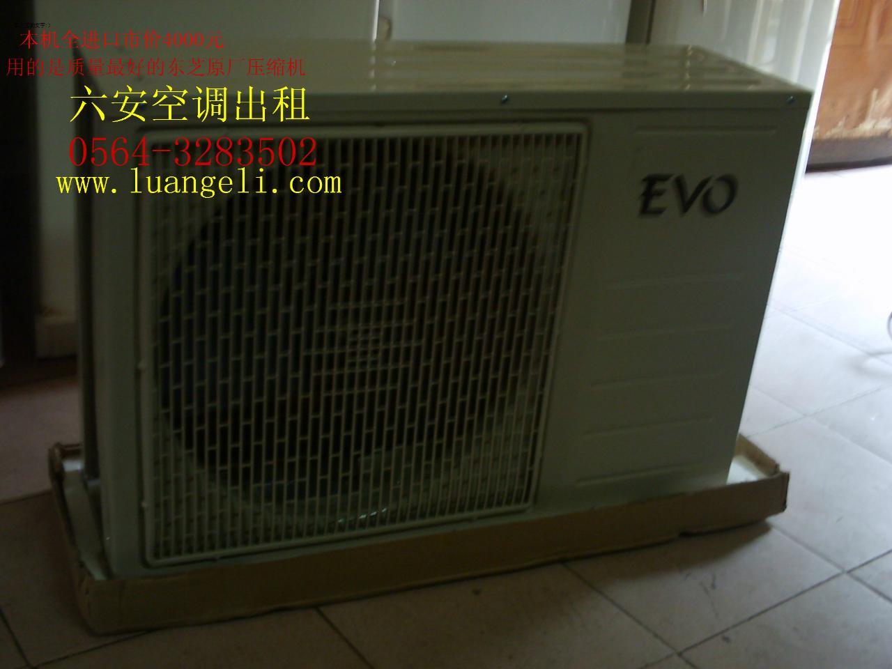 5匹空调,冷暖两用,进口原装东芝压缩机,质量超好,本机是全进口,市价