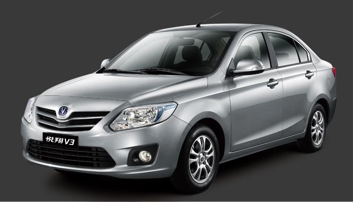15款长安悦翔v3年底降价全系优惠大让利现车销售全国