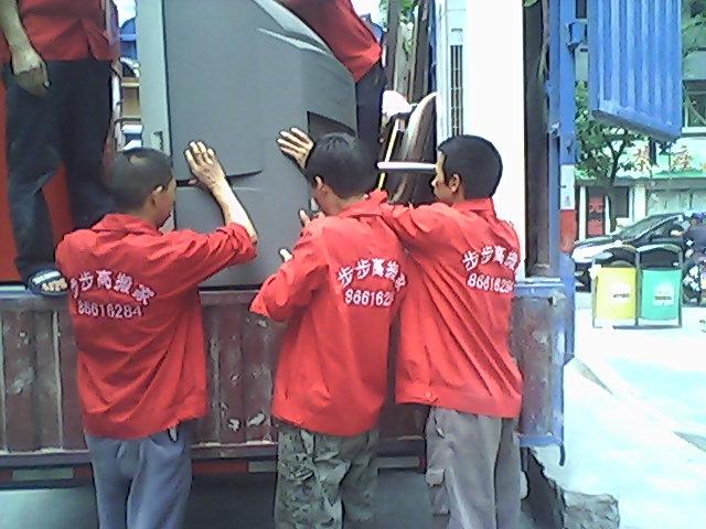 重庆两路搬家公司 渝北区两路搬家公司