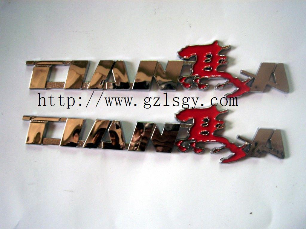 专业生产不干胶滴胶机械铭牌设备铭牌不锈钢标牌