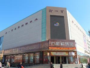 嫩江县新一百名品购物中心