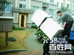 好日子搬家保洁公司