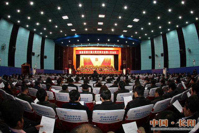 长阳电影院