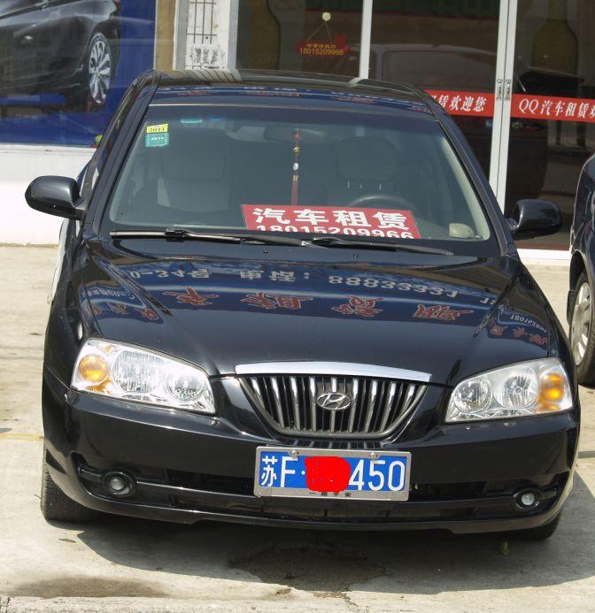海安QQ汽車租賃