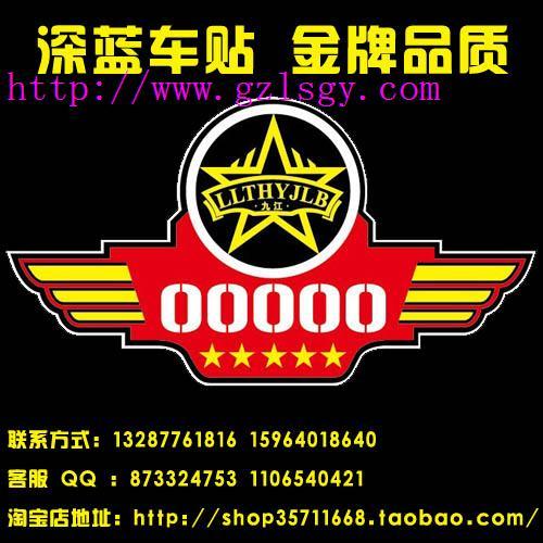 广州反光膜印刷生产厂家、专业加工定做反光膜印刷