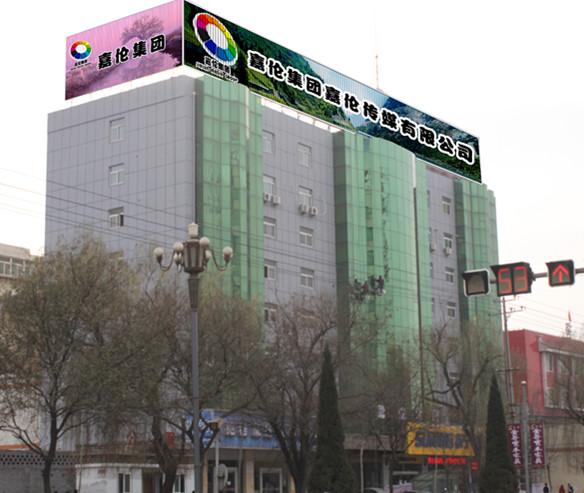 出租樓頂三面翻廣告牌