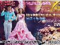 玛奇朵迎国庆 庆十1,大型活动拍婚纱送电脑