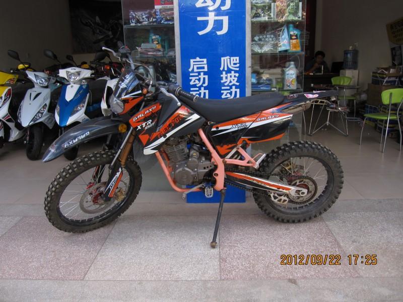 XTR250越野车(已售出)