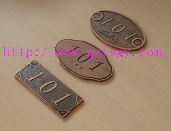 专业生产铝板印刷铜铝不锈钢标牌、设备铭牌;高光铝牌