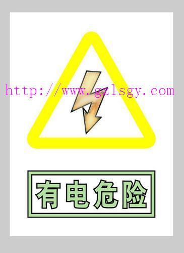 厂家专业制作电力标牌消防标牌地名标识标牌pvc标牌
