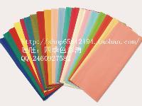 四季色布色彩诊断工具/女士个人色彩诊断20色布