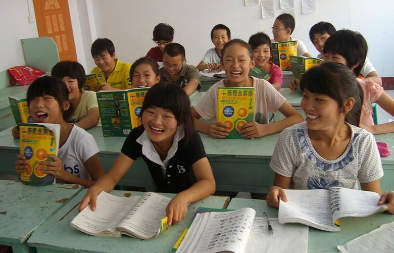 中小學新概念英語培訓