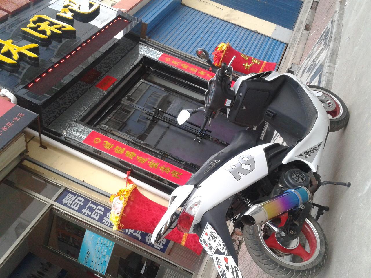 九成新猎鹰改装白色R9