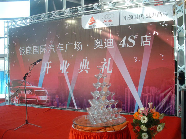 重慶舞臺設備出租