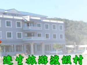 连生旅游渡假村[惠东・高潭镇]