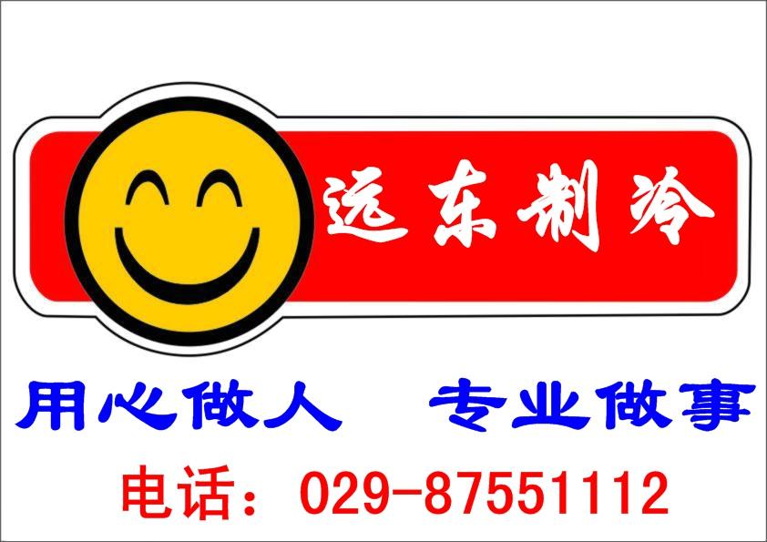 專業空調維修,移機,加氟,保養,87551112
