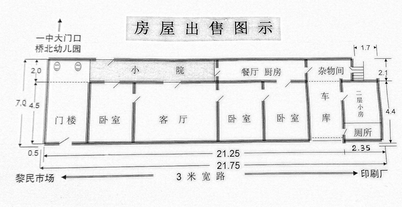 长治昌盛房地产房屋平面图