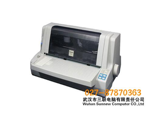 出手联想平推票据打印机型号:DP600E